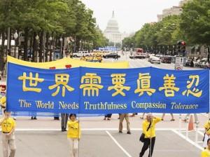 Falun-Gong-Washington